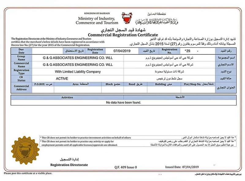 Gautam & Gautam Associates registered as an Architecture firm in Bahrain