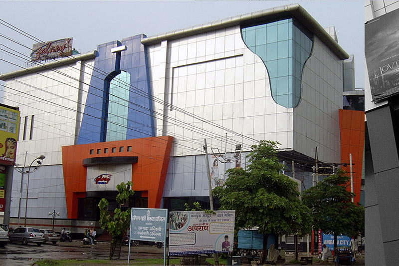 Galaxy World Mall, Ambala