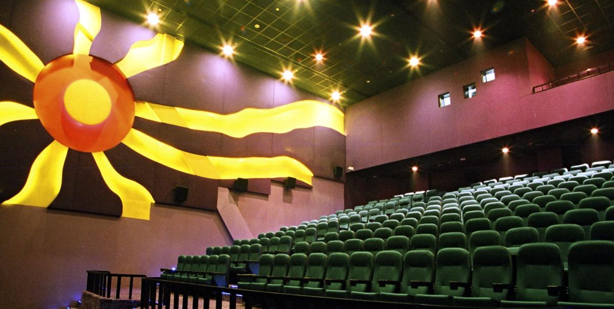 SRS Cinema, SRS Mall, Faridabad
